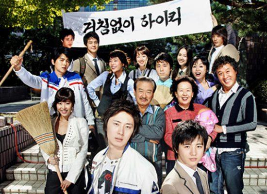 phim gia đình