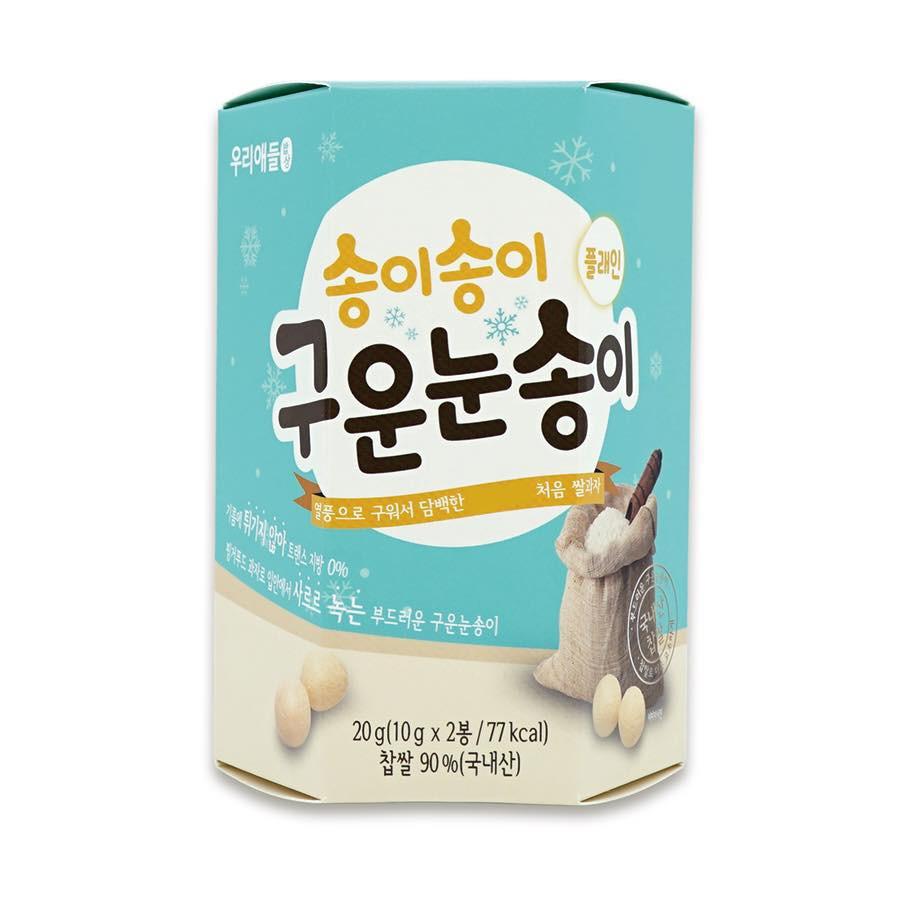 Bánh gạo Miznco mềm mại, dễ ăn giúp cho bữa ăn nhẹ đầu tiên của con diễn ra suôn sẻ và thoải mái